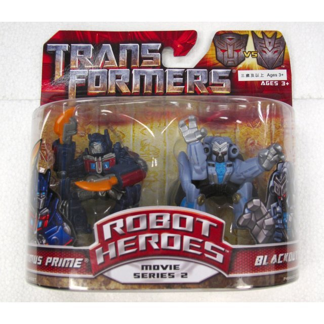Transformers [Boxset 1+2 Toys Edition]