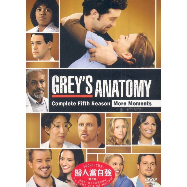 Grey's Anatomy: Complete Fifth Season