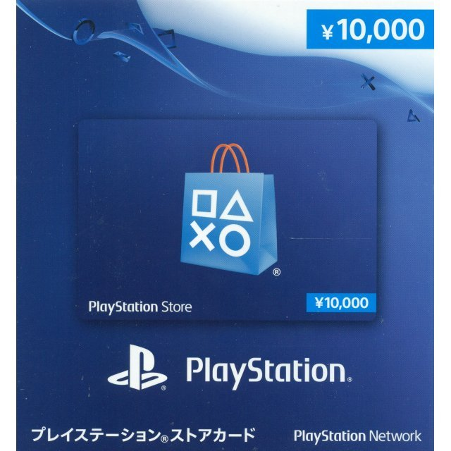PlayStation Network Card (10000 YEN / for Japanese network only) [retail packing]