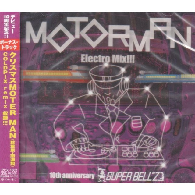 Motorman Electromix 10th Anniversary