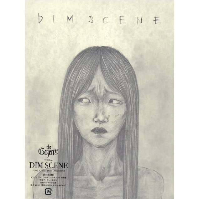 Live DVD Tour 09 - Dim Scene - Final At Saitama Super Arena [Limited Edition]