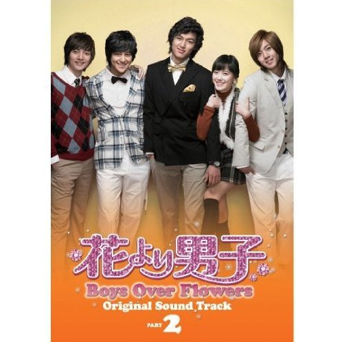 Hana Yori Dango Boys Over Flowers Original Soundtrack Part2