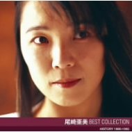 Ami Ozaki Best Collection