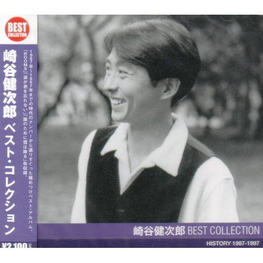 Kenjiro Sakiya Best Collection