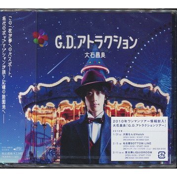 G.D. Attraction [CD+DVD Limited Edition]