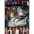 Event DVD 07-Ghost - Anata Ni Kami No Gokago Wo