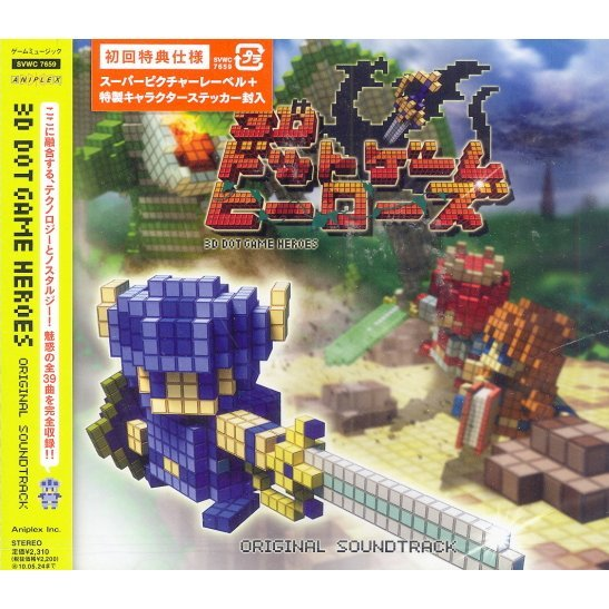 3D Dot Game Heroes Original Soundtrack