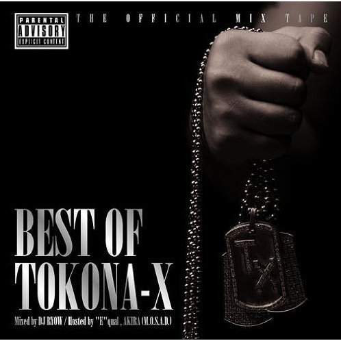 Best Of Tokona-X Mixed By Dj Ryow