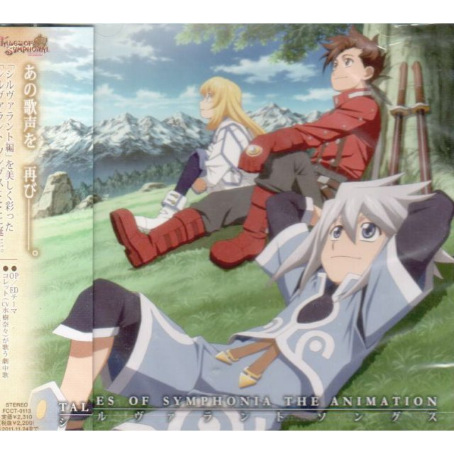 OVA Tales Of Symphonia Sylvarant Songs