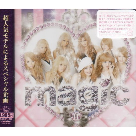 Magic - Super Model Special