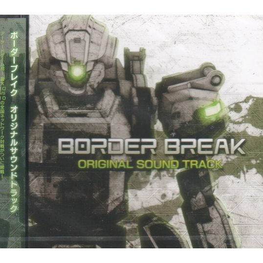 Border Break Original Soundtrack