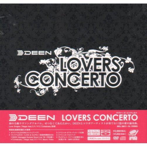 Lovers Concerto [Blu-spec CD+DVD Limited Edition]