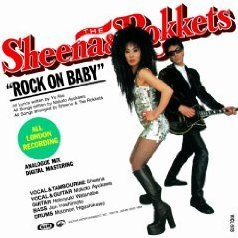 Rock On Baby [Mini LP Limited Edition]