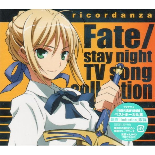 Ricordanza - Fate / Stay Night TV Song Collection
