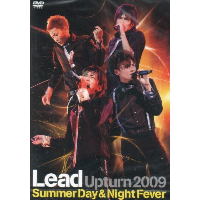 Lead Upturn 2009 - Summer Day & Night Fever