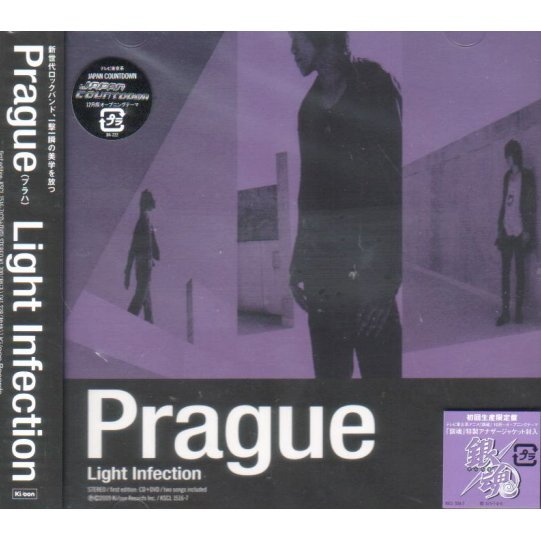Light Infection [CD+DVD Limited Edition]