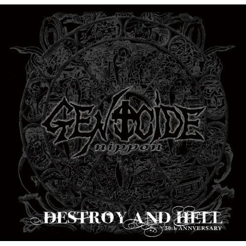 Destroy And Hell [CD+DVD]