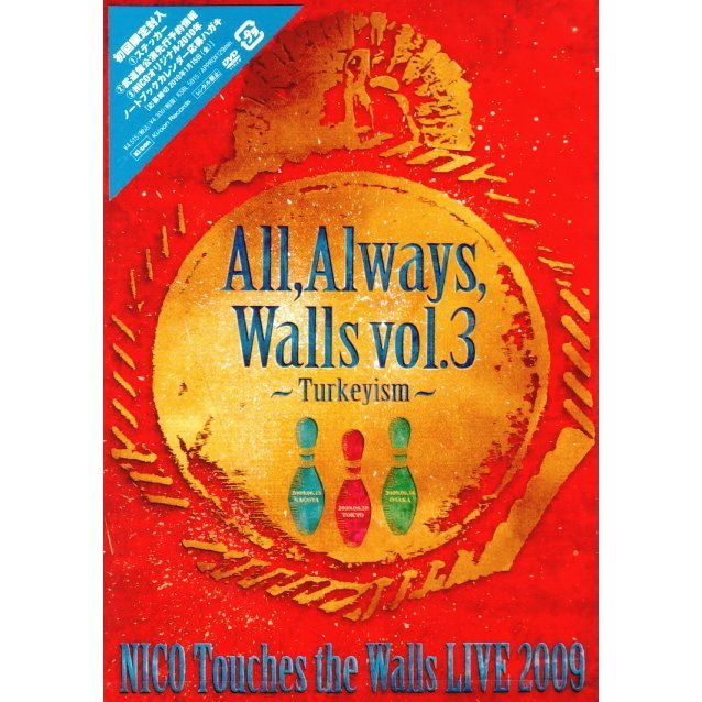 Nico Touches The Walls Live 2009 All Always Walls Vol.3 - Turkeyism