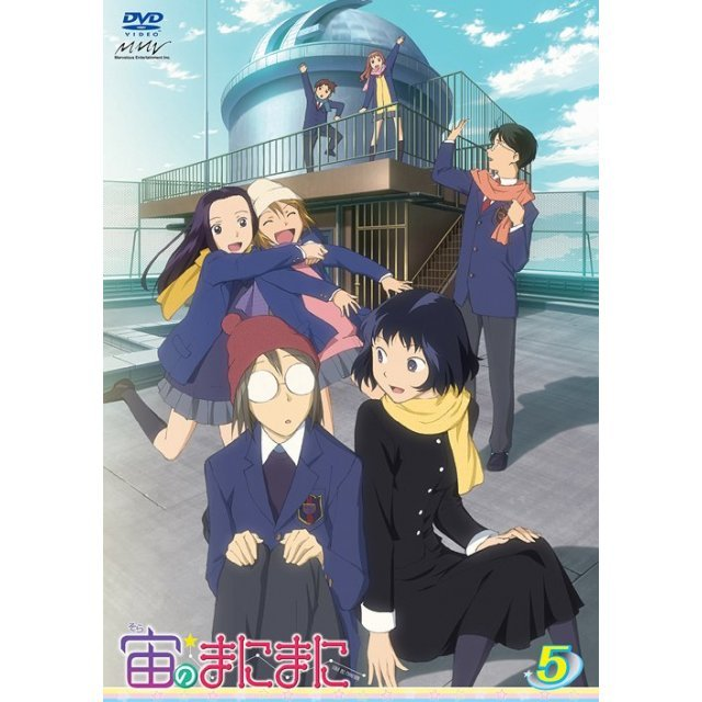 Sora No Manimani Vol.5 [DVD+CD Limited Edition]