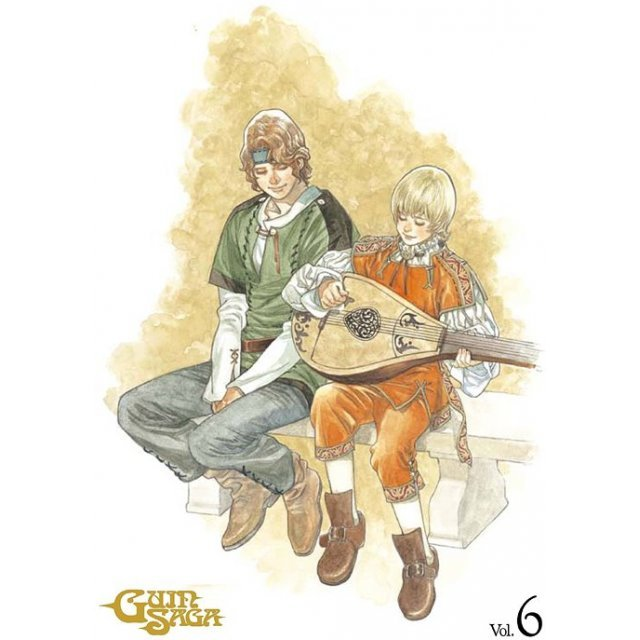 Guin Saga Vol.6 [DVD+CD Limited Edition]