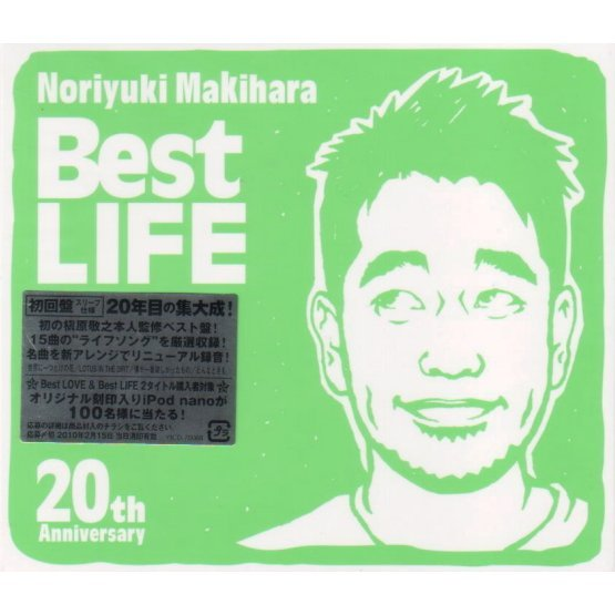 Noriyuki Makihara 20th Anniversary - Best Life