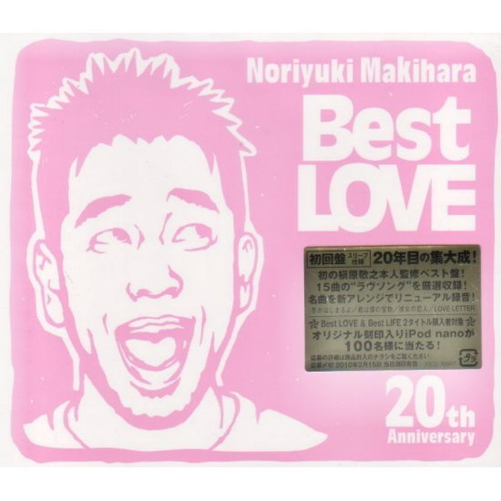 Noriyuki Makihara 20th Anniversary - Best Love