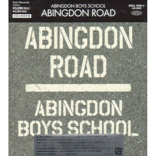 Abingdon Road [CD+DVD Limited Edition]