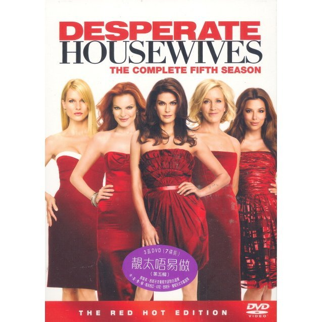 Desperate Housewives: Season 5 [7-Discs]