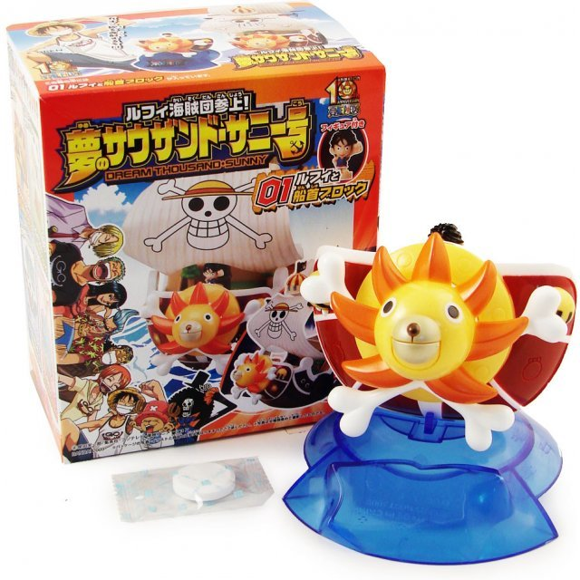 One Piece Straw Hat Dream Pirate Ship Thousand Sunny Candy Toy