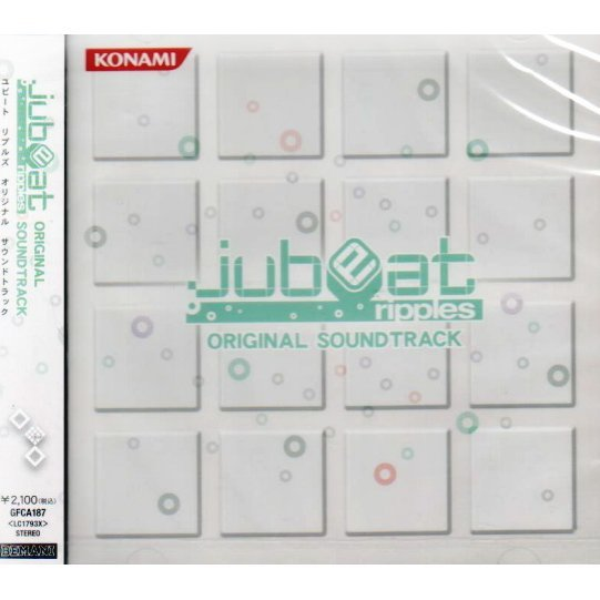 Jubeat Ripples Original Soundtrack