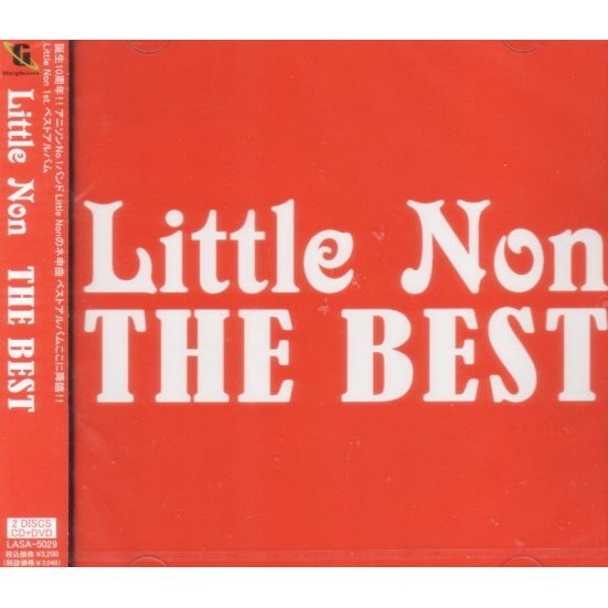 Little Non The Best [CD+DVD]