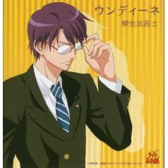 Ondine (The Prince Of Tennis Character CD)