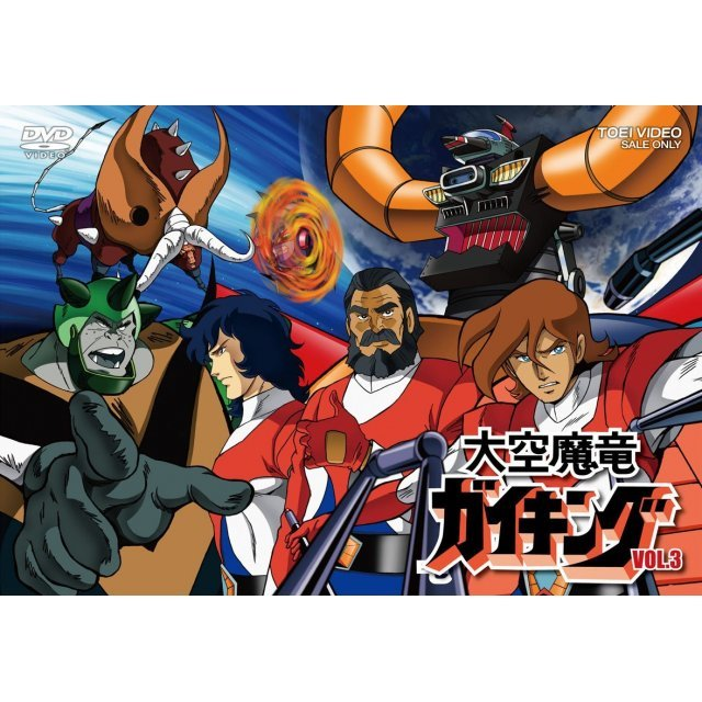 Gaiking / Legend Of Daiku-Maryu Vol.3