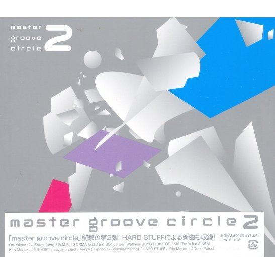 Master Groove Circle2