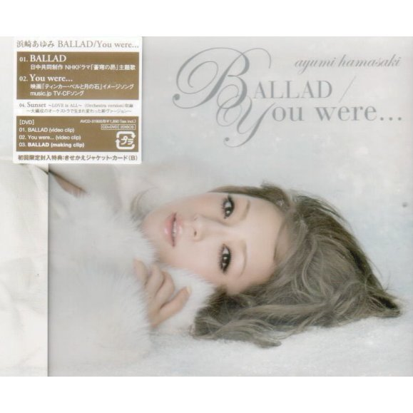 You Were / Ballad [CD+DVD Jacket Type B]