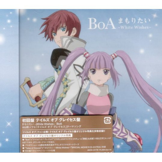 Mamoritai - White Wishes - Tales of Graces Edition [Limited Pressing]