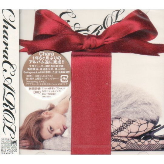 Carol [CD+DVD Limited Edition]