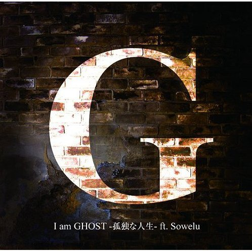 I Am Ghost - Kodoku Na Jinsei - Ft. Sowelu [CD+DVD Type B / Jacket C]