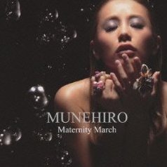 Maternity March [CD+DVD Limited Edition]