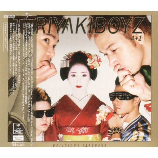 Delirious Japanese [CD+DVD]