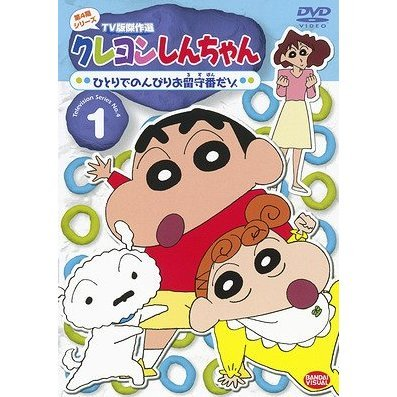 Crayon Shin Chan The TV Series - The 4th Season 1