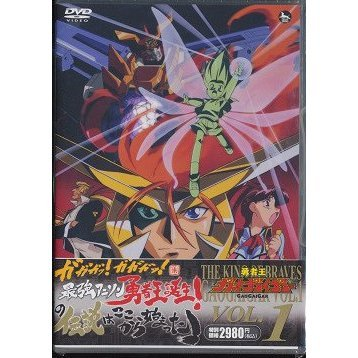 The King Of Braves Gaogaigar Vol.1