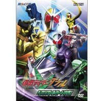 Hero Club Kamen Rider Double W Vol.2