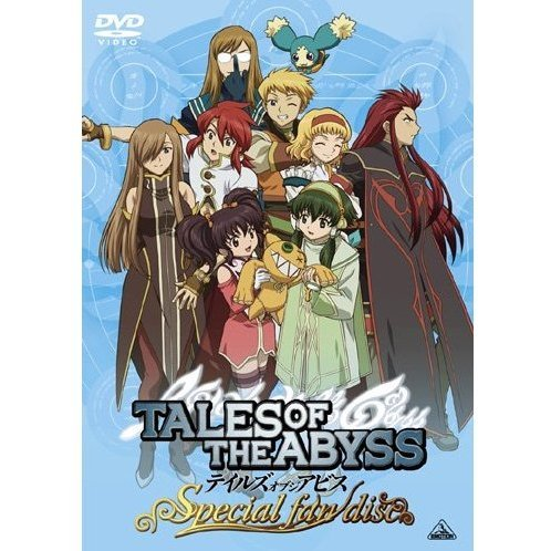 Tales Of The Abyss Special Fan Disc