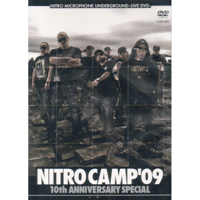 Nitro Camp 09-10th Anniversary Special