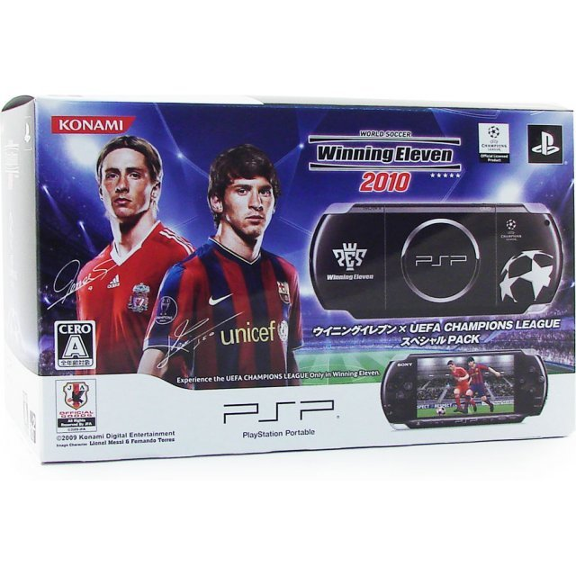 World Soccer Winning Eleven 2010 x UEFA Champions League Pack (PSP-3000 Bundle)