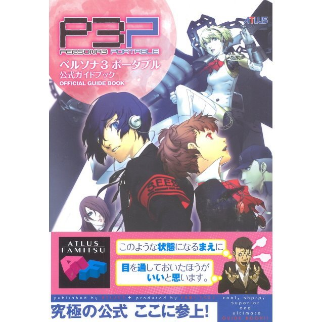 Persona 3 Portable Official Guide Book