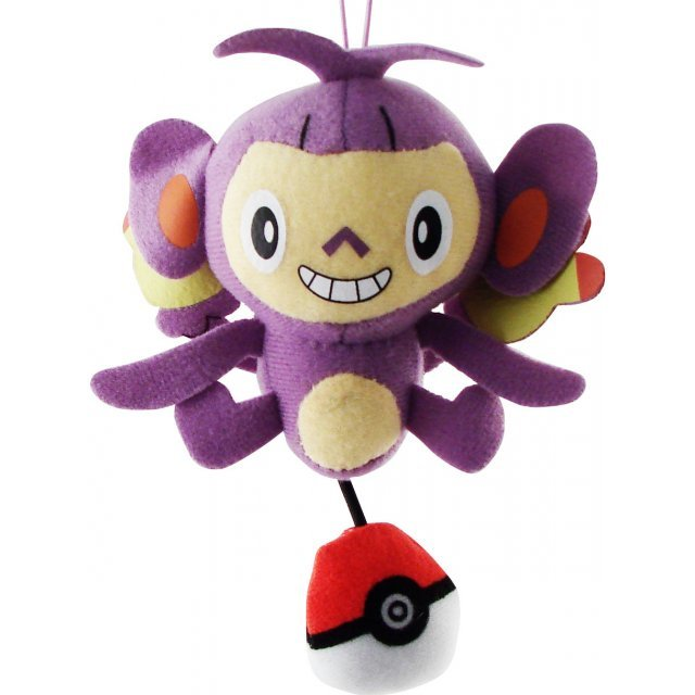 Pokemon Diamond & Pearl Mini Plush Doll: Etebose