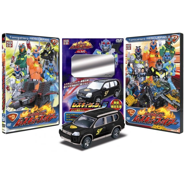Tomica Hero Rescue Fire Vol.9 & 10 + Rescue Tomica Series Dash 5 [Limited Edition]