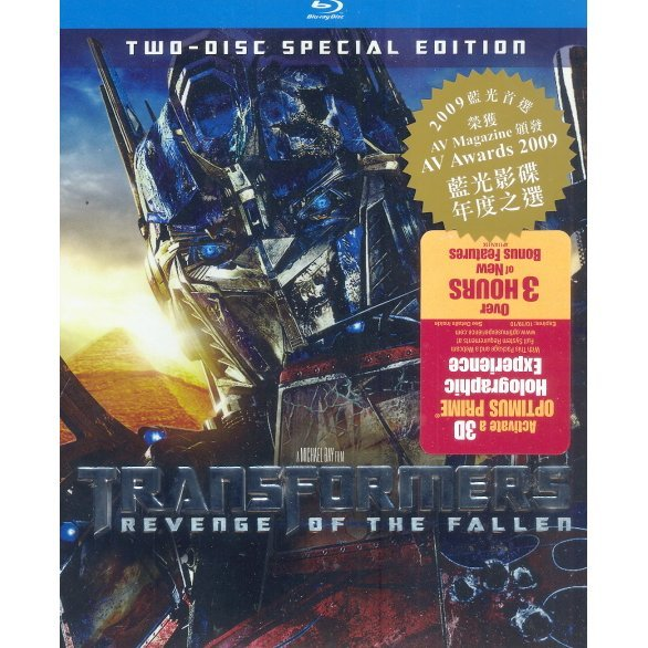 Transformers: Revenge of The Fallen [2-Disc Edition]